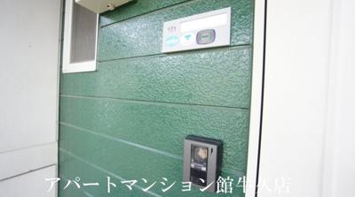 【居間・リビング】ドメイン5号館