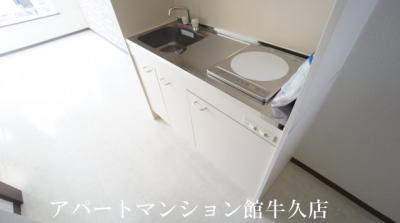 【キッチン】ドメイン5号館