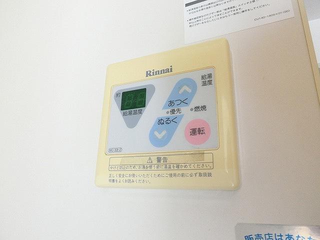 【設備】オーシャン1