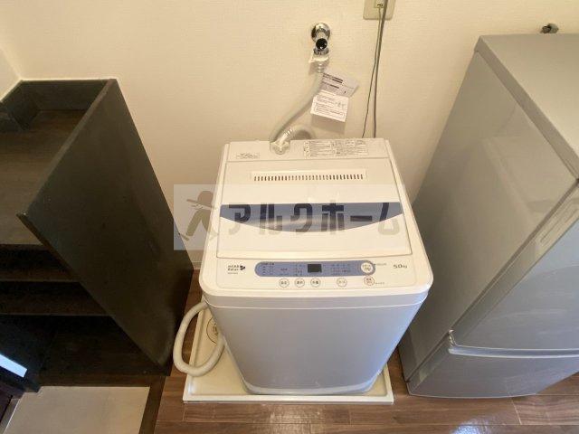オレンジハウス2 洗濯機