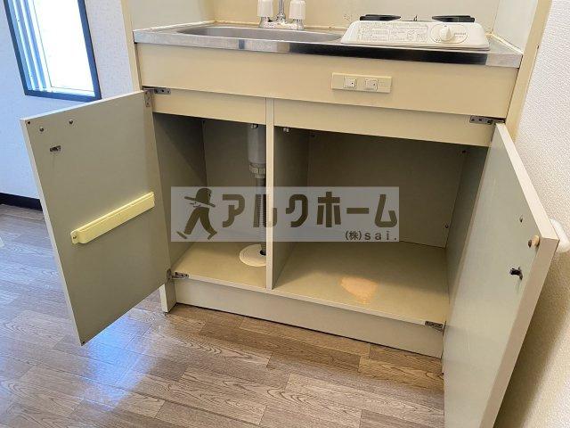 オレンジハウス2 トイレ