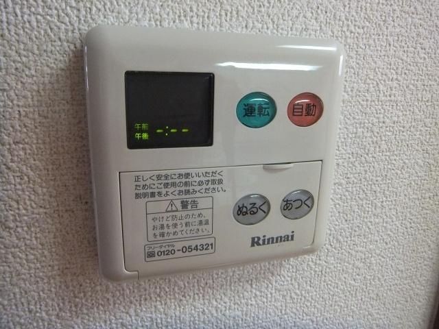 【設備】アルティナガーデン