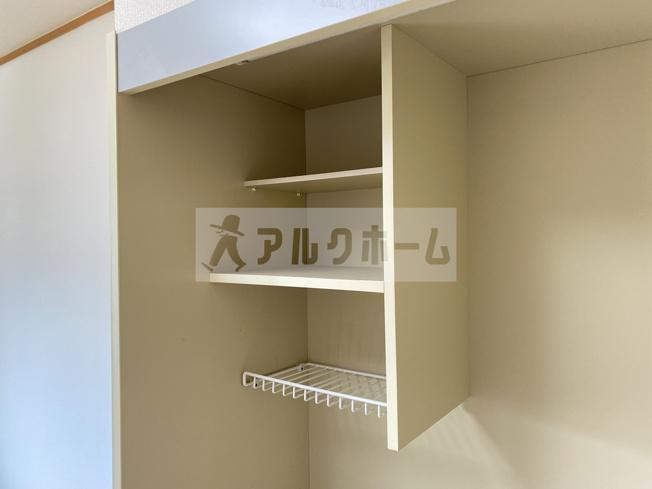 エステートヨシマン2 キッチン