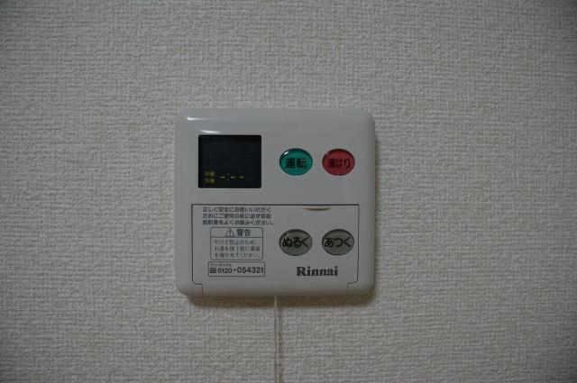 【設備】エステートヨシマン2
