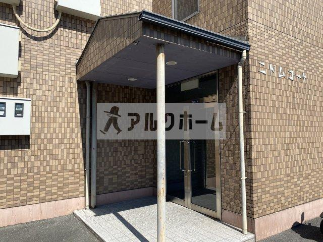 ニドムコート(玄関)