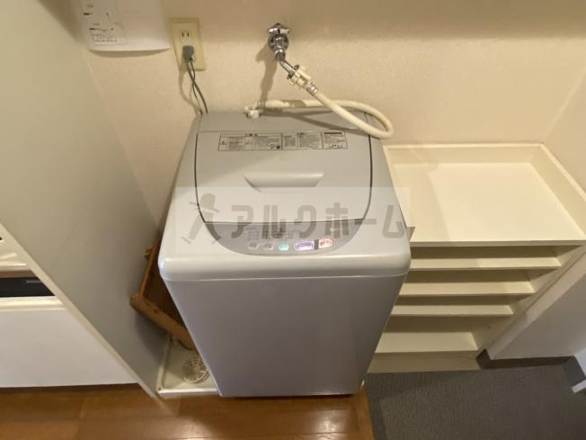 コートハウス中野 洗濯機
