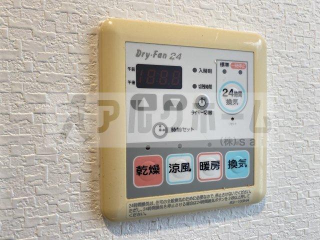 メゾンラフィーネ(柏原市法善寺) 照明付き洗面台