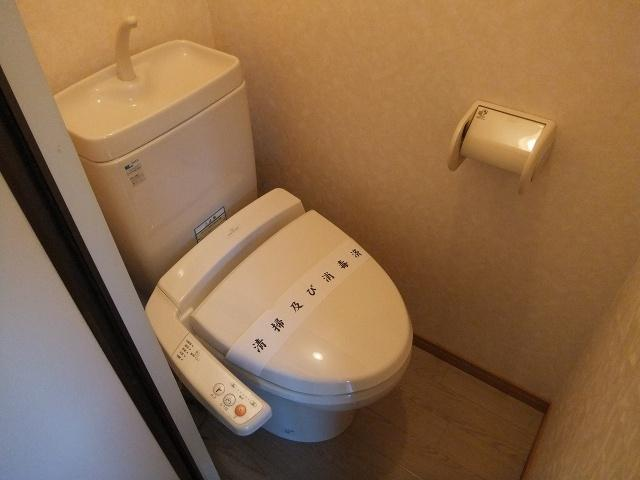 アールハイツ トイレ