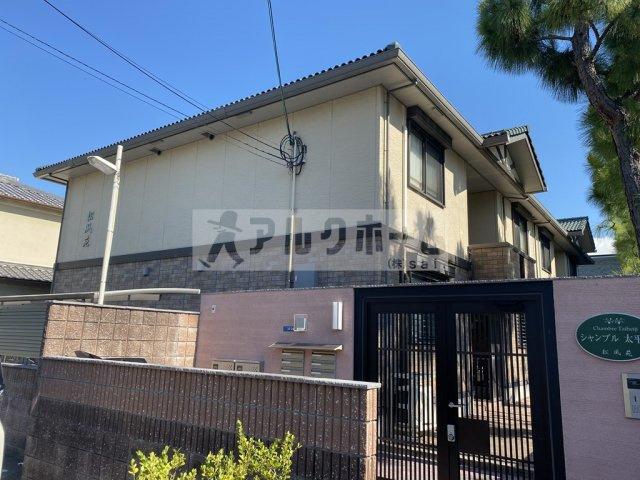 シャンブル太平寺(1LDK)