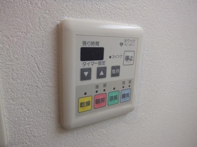 アドヴァンス福力 浴室乾燥機