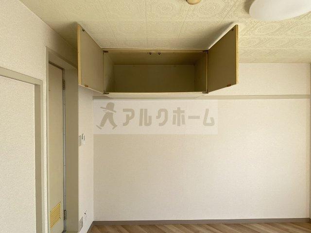 【居間・リビング】ロイヤル柏原