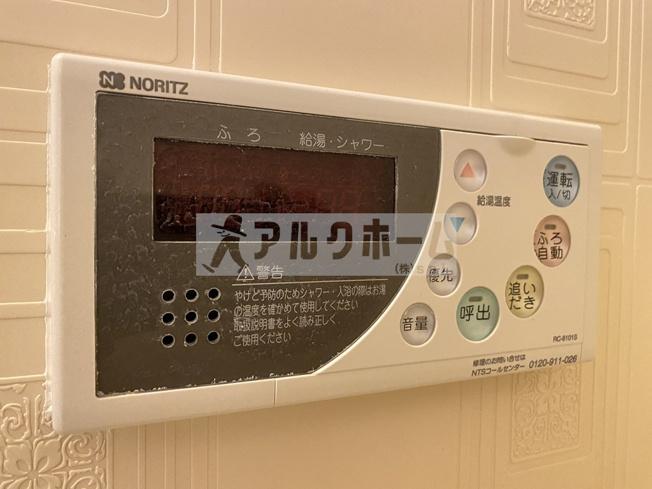 【和室】ハイツ西村