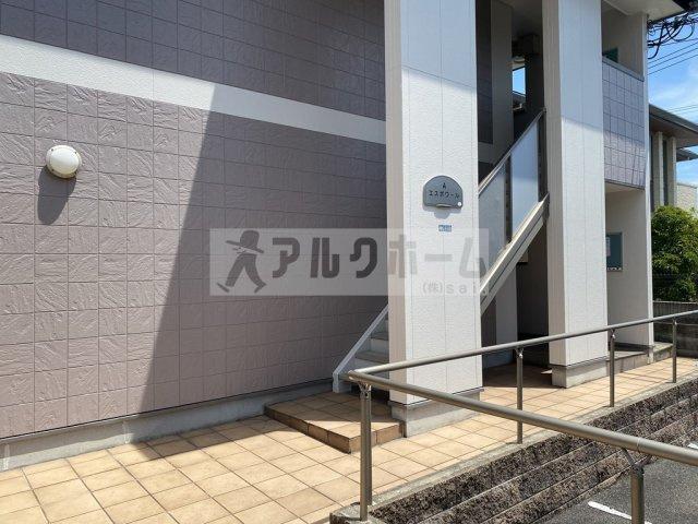 エスポワールA棟 柏原市 トイレ
