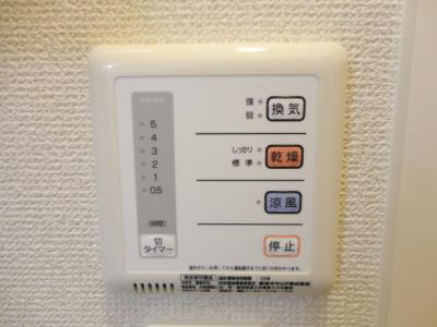 ☆浴室乾燥k☆
