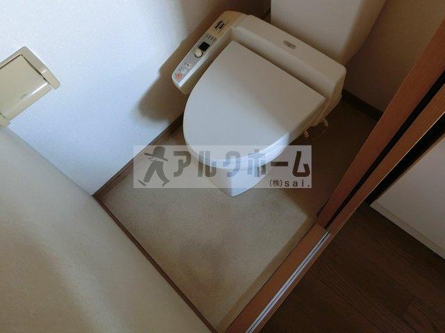 マンション完洋荘 トイレ