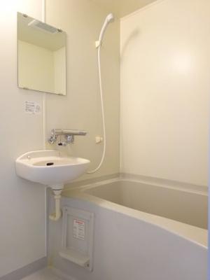 【浴室】いとう仙