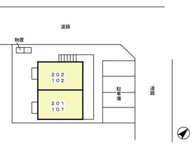 【駐車場】ロイヤルシャンティⅡ
