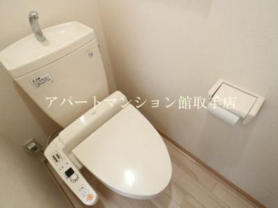 【トイレ】グリーンパレスHIROSE壱番館