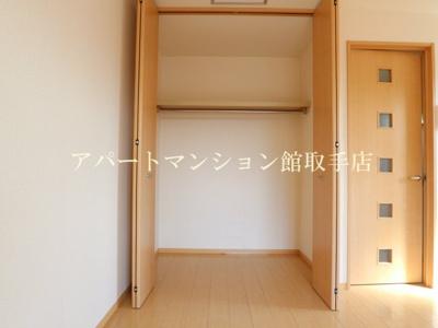 【収納】グリーンパレスHIROSE壱番館