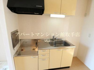 【キッチン】グリーンパレスHIROSE壱番館