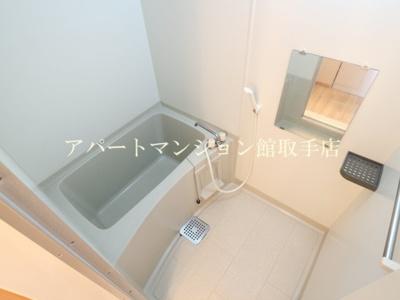【浴室】グリーンパレスHIROSE壱番館