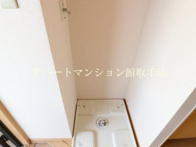 【設備】グリーンパレスHIROSE壱番館