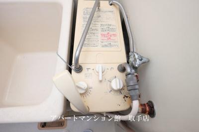 【キッチン】飯塚コーポ