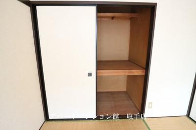 【居間・リビング】飯塚コーポ