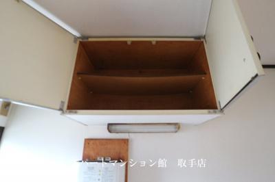 【トイレ】飯塚コーポ