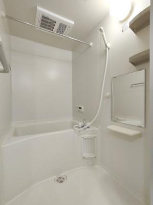 【浴室】サニーグランデ