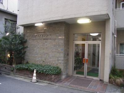 【エントランス】青山アジアマンション