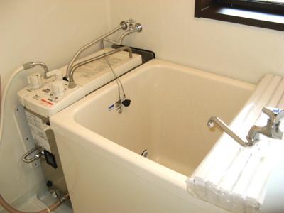 【浴室】第1ハイマート
