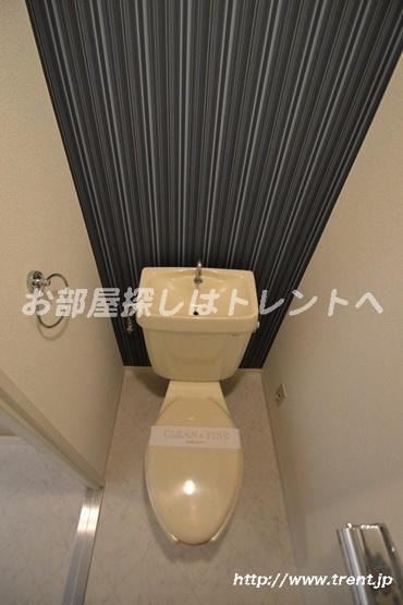 【トイレ】メゾン淀橋