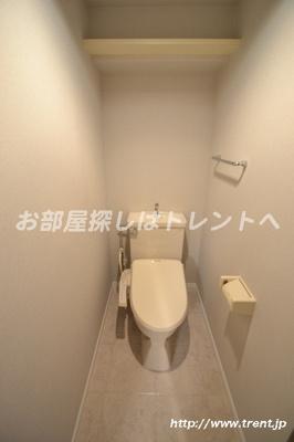 【トイレ】カスタリア新宿7丁目