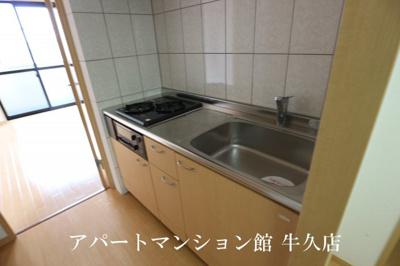 【キッチン】Laputa(ラピュタ)