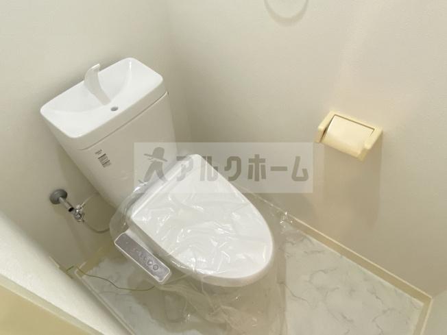 【トイレ】メゾンハピネス