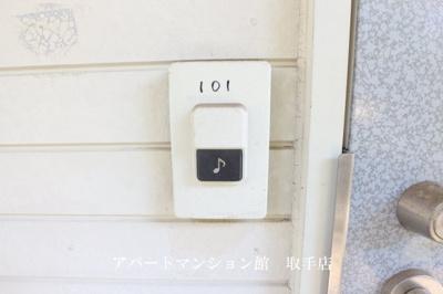 【和室】エスペランサA