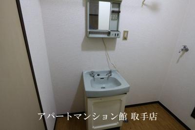 【独立洗面台】フジハイツ