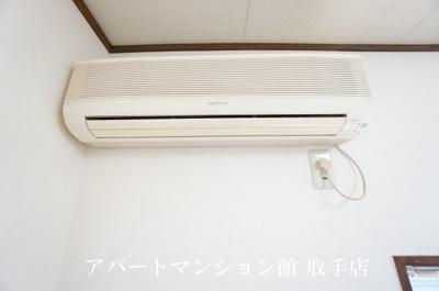 【設備】第5ニューテラスオオハラ