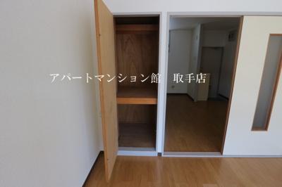 【収納】エーデルハイム