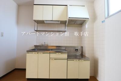 【キッチン】エーデルハイム