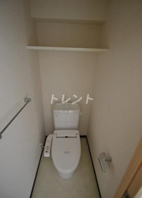【トイレ】アクサス新宿若松町ステーション【AXAS新宿若松町Sta】