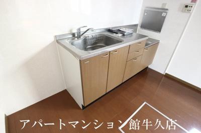 【キッチン】ブルースカイ