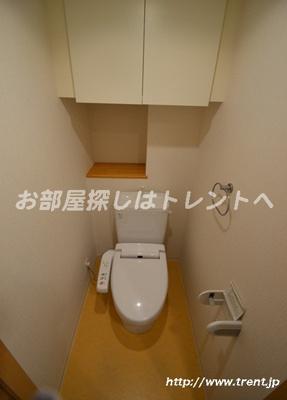 【トイレ】マリオン新宿河田