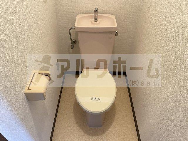 ヴェルジュ萌樹 トイレ お手洗い
