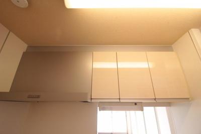 【キッチン】ファミーユ長池A