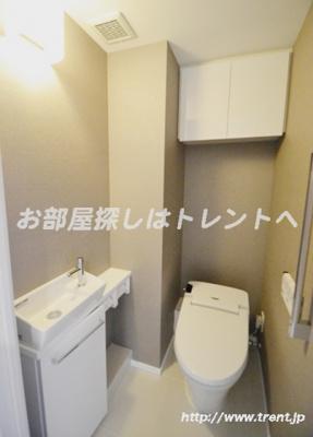 【トイレ】シティハウス四谷三丁目