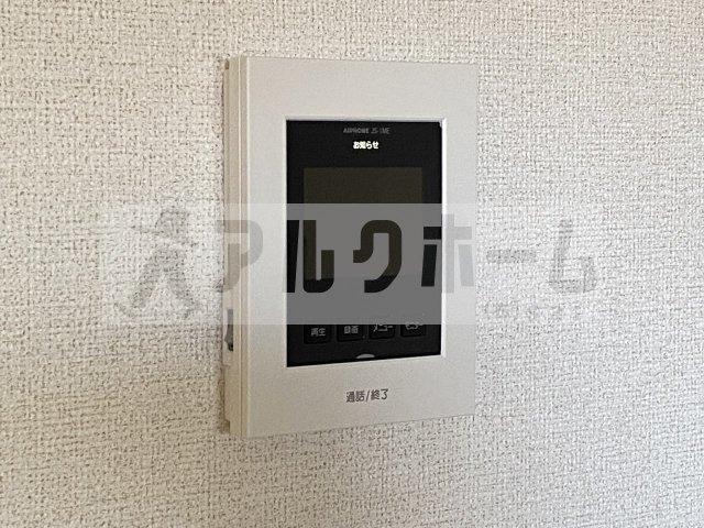 【トイレ】プランドールメゾン