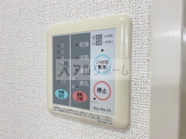 プランドールメゾン(柏原市本郷) 浴室乾燥