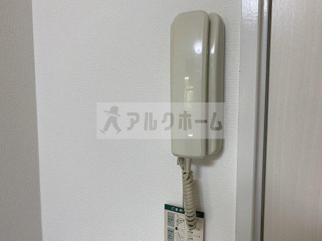 【洋室】ハイツハピネス